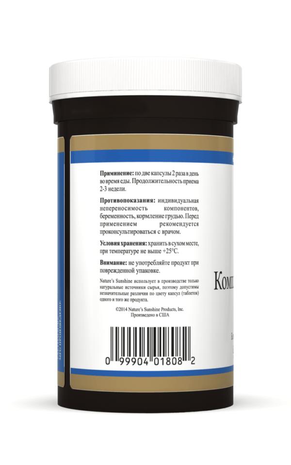 Комплекс с каприловой кислотой НСП Caprylic Combination NSP
