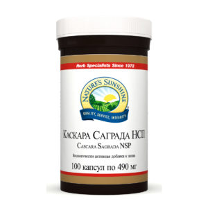 Каскара Саграда НСП Cascara Sagrada NSP