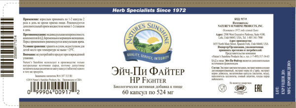 Эйч-Пи Файтер НСП HP Fighter NSP