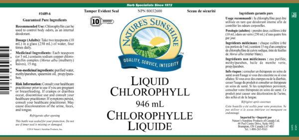 Хлорофилл жидкий (официальная инструкция)