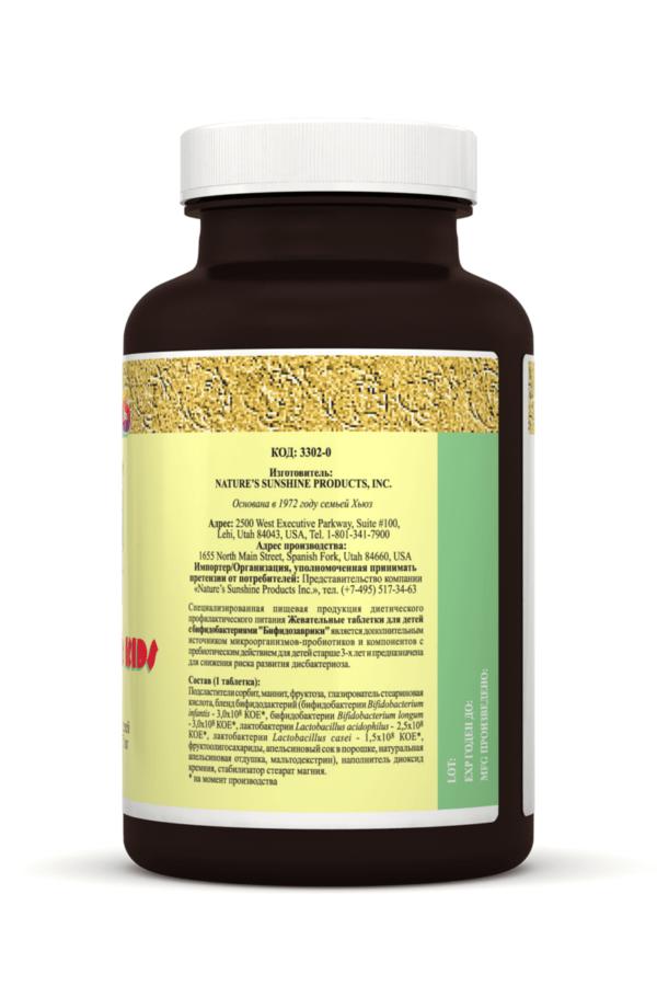 Бифидозаврики жевательные таблетки для детей с бифидобактериями НСП Bifidophilus Chewable for Kids NSP