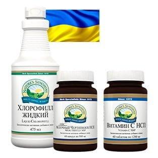Набор Программа детоксикации НСП [64889] Украина