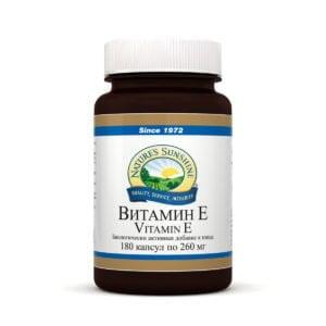 Витамин E НСП