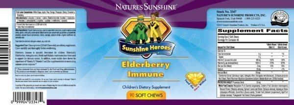 Витазаврики НСП - жевательные витамины с железом Herbasaurs Chewable Vitamins Plus Iron NSP