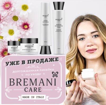 Итальянская омолаживающая косметика Bremani Care