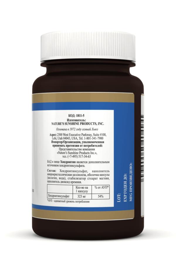 Хoндрoитин НСП (Chondroitin NSP)