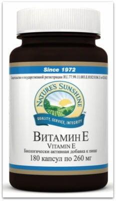 vitamin-e-nsp