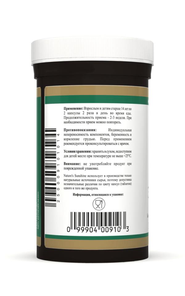 Комплекс с элеутерококком НСП (GGC NSP)