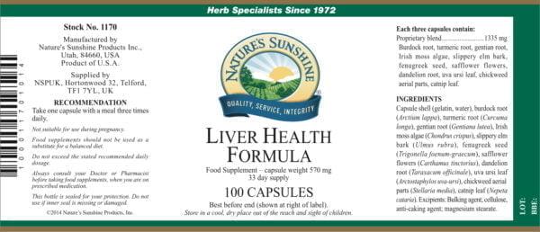 Формула Здоровья Печени НСП Liver Health Formula NSP (Англия) [1170]
