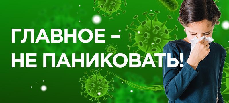 Всемирная организация здравоохранения объявила о повышении угрозы распространения коронавируса из Китая на мировом уровне.
