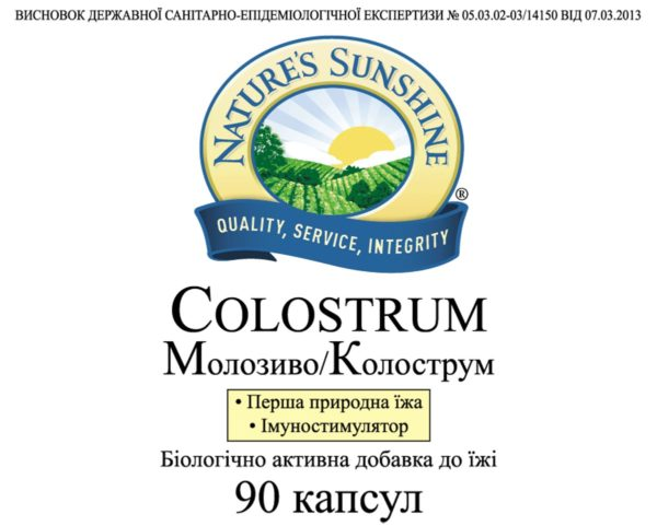 Colostrum NSP Колострум (Молозиво) НСП